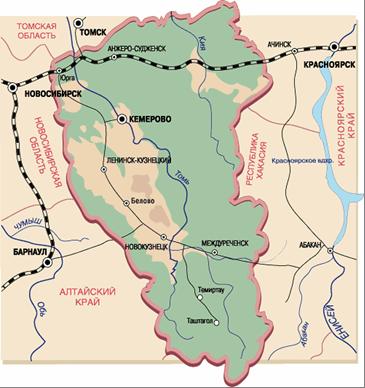 Кемеровской области